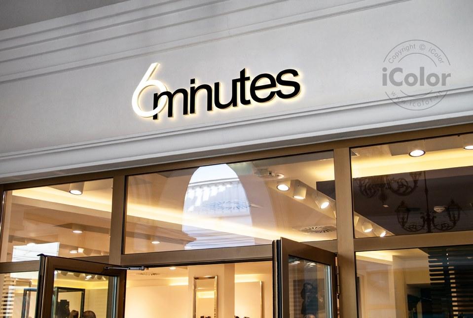 Thiết kế logo chuỗi cửa hàng thời trang 6minutes