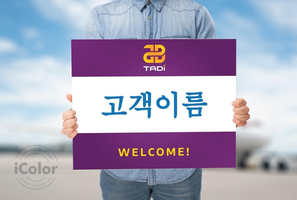Thiết kế bộ nhận diện thương hiệu Công ty Cổ phần Thương mại & Dịch vụ TADI