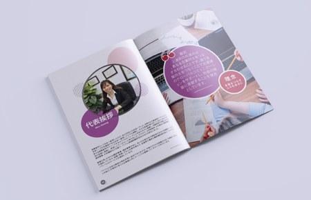Thiết kế profile | Hồ sơ năng lực công ty HARUKA