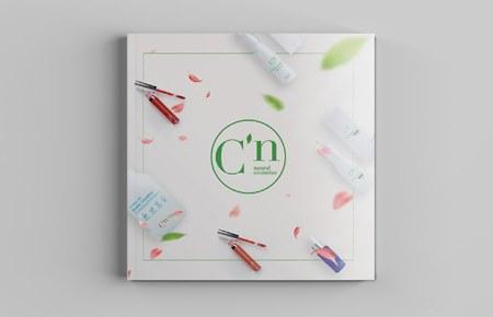 Thiết kế catalog mỹ phẩm C'N