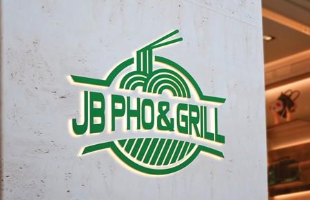 logo thương hiệu JB Phở & Grill